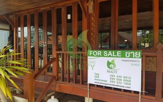Main road Tong Nai Pan Yai Koh Phangan house or business for sale